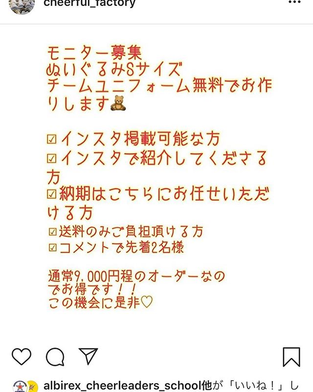 Instagramからの投稿